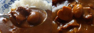 CurryMarche辛口特徴