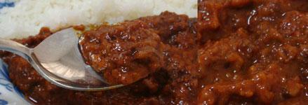 伊達の牛たんカレー 牛たんひき肉 キーマカレー