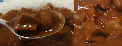 にしき屋 牛たんカレー 化学調味料無添加